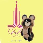 олимпиада80